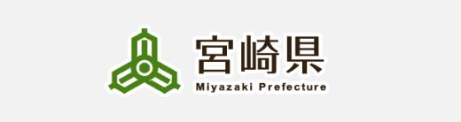 宮崎県Miyazaki Prefecture